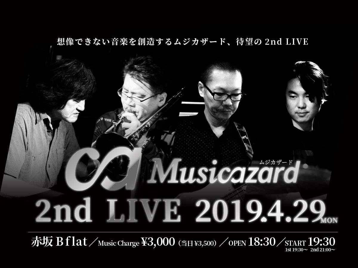 Musicazard 2ndライブ