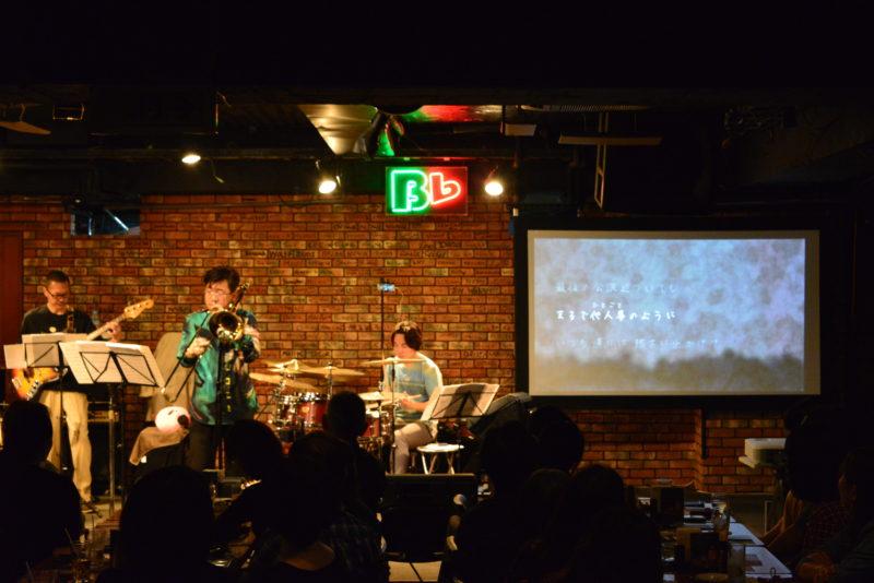 3rdLive 歌詞のある器楽曲「舞台役者」